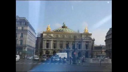 Париж...1