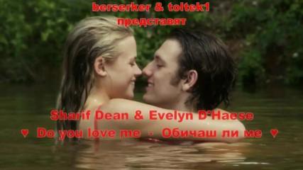 Sharif Dean & Evelyn D'haese - Do you love me - Hd