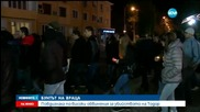 Бунт във Враца след смъртта на Тодор
