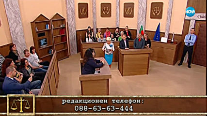 Съдебен спор - Епизод 635 - Командироваха ни в чужбина, но не ни платиха(23.06.2019)