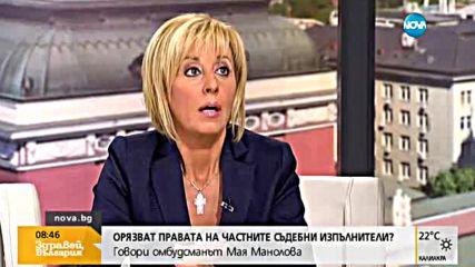 Защо Мая Манолова отказа да е кандидат-президент?