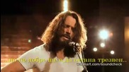 Chris Cornell - As Hope And Promise Fade превод