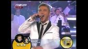 Миро забравя текста на песента повреме на концерт-Господари на ефира 8.05.2008