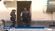 В СЪДА: Гледат делото срещу акушерката, опитала да убие новородено