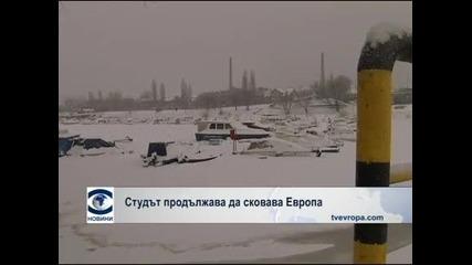 Зимата продължава да сковава Европа и да взима жертви