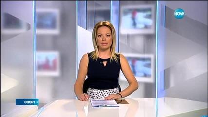 Спортни новини (14.09.2015 - късна)