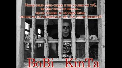 Боби Кинта (ft. Еlly) - Без Теб - Prod. by D-zasta(2012)