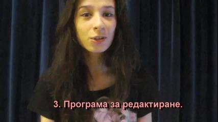 Как да си направите авторки клип-съвети от Mirela Disco