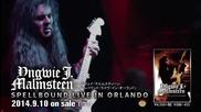 Yngwie Malmsteen - Far Beyond the Sun - New Live