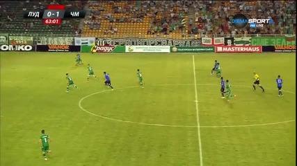 Репортаж: Лудогорец - Черно море 0:1, Суперкупа на България