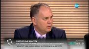 Кадиев: С заем правителството иска лиценз да убива