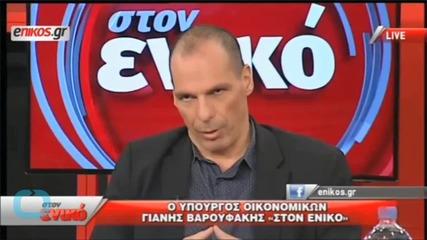 Greek Finance Minister to IMF Head and US Treasury Next Week