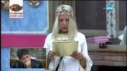 Big Brother 2015 (11.09.2015) - част 5