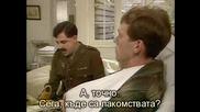 Black Adder(злостър,черното влечуго) - 1/2 - General Hospital(със субтитри)