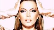 New !! Галена ft. Costi - Много ми отиваш 2012 (cd Rip) H D