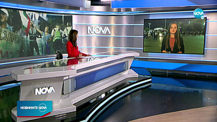 Новините на NOVA (25.09.2020 - късна емисия)