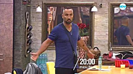 VIP Brother - тази вечер по NOVA (15.10.2018)
