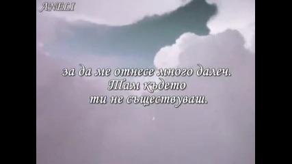 Ishtar - Je sais d'ou je viens(превод)