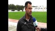 Петър Пашев: Очаквам победа над Ботев