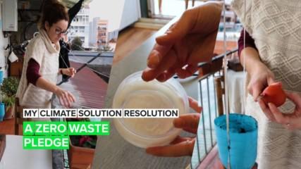 Как да живеем без отпадък?