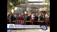 Работници излязоха на протест в Кърджали