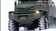 Руските машини Уамз Торос и Колун
