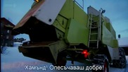 Top Gear / Топ Гиър - Сезон16 Епизод5 - с Бг субтитри - [част3/4]