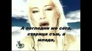 Selma Bajrami - Svi ste vi isti превод