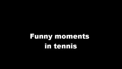 Забавни моменти в тениса
