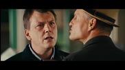 """Зрителна измама (в кината 14 юни) - откъс """" Мерит"""""""