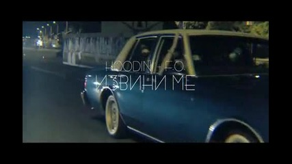Hoodini & F. O. - Извини Ме Hd +links