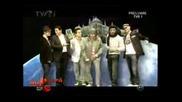 Eurovision Румъния 2007 - Todomondo