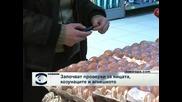 Започват проверки за яйцата, козунаците и агнешкото