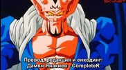 Dragon Ball Z - Сезон 8 - Епизод 220 bg sub