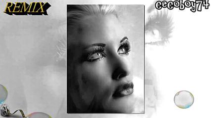 Стела Кали - отказвам - Remix
