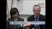 Съюзът на съдиите не одобрява избора на Лозан Панов за председател на ВКС