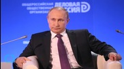 BRICS Summit Gives Putin a Chance to Show Russia not Isolated