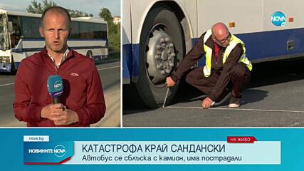 Тир и автобус се удариха край Сандански