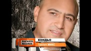 Кондьо - Трепач Mix 2010.mp3