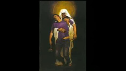 Мой Бог Завинаги Si Ti Isus