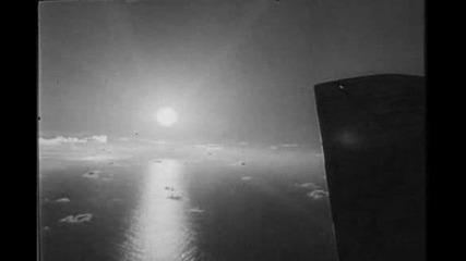 Atomic Bomb - Атомна Бомба
