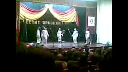 Танцова, с.севар