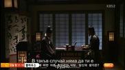 [бг субс] The Joseon Shooter / Стрелецът от Чосон / Еп.13 част 2/2