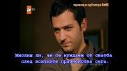 Любов и Наказание - 62 последен епизод - Саваш и Хакан Бг Субтитри 3