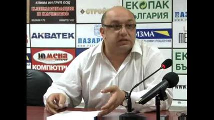 Лидер и време - Пресконференция, Варна 1