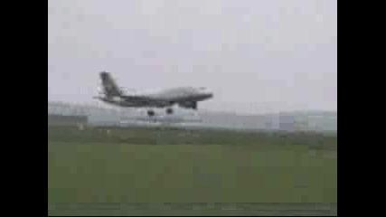 Как Да Не Приземявате Самолет