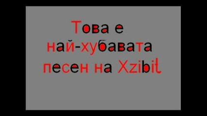 Песен На Xzibit - Много Е Яка