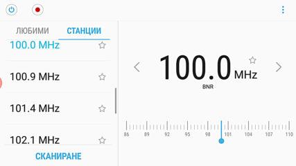 FM scan Samokov 22.05.2020г