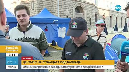 Продължават блокадите на ключови кръстовища в София (ВИДЕО)