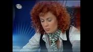 Music Idol 2 - Най - Сурово Жури